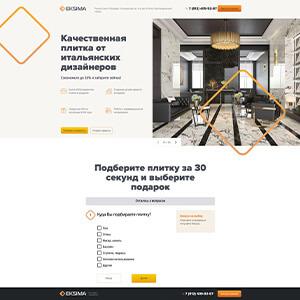 Сайт плитки EKSIMA